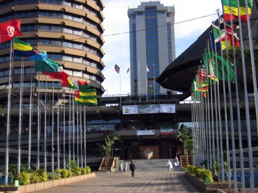 Entrance to the Kenyatta International Conference Centre in Nairobi.